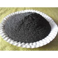 Buy cheap Micro power Graphite from wholesalers