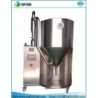 Buy cheap TP-S30C Centrifugal Spray Dryer from wholesalers