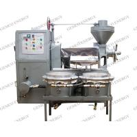 Buy cheap YZS-80A Automatic Oil Press from wholesalers