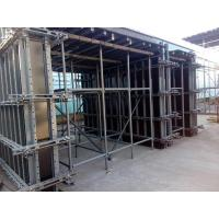 Buy cheap Quick lock scaffolding from wholesalers