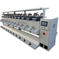 Buy cheap TS008M High Speed Hard Winding Machine from wholesalers