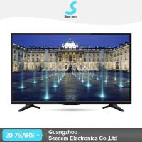 Buy cheap televisheni household smart led tv 32 inch slim fhd 1080p from wholesalers