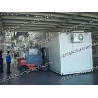 Buy cheap flat packed container house from wholesalers