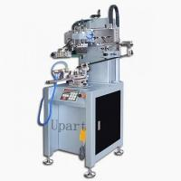 paper cup silk screen printing machine for single color