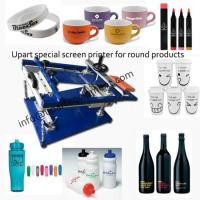 Buy cheap manual cylindrical screen printer for bottles/cups/mugs from wholesalers