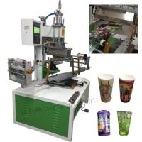 Buy cheap heat transfer machine for plastic cups product