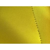 Buy cheap Knitted Fabrics BM1023P-100% POLYESTER WARP KNITTED FABRIC WITH SHINY from wholesalers