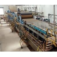 Buy cheap Paper Waste Recycling Plant from wholesalers