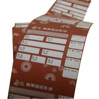 Buy cheap Cheap thermal movie?tickets?printing?rolls paper for sale from wholesalers
