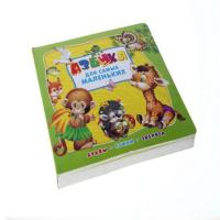 Buy cheap Educational Baby One Year Memory Baby soft Book Wholesale from wholesalers