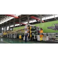 Buy cheap PE geogrid production line from wholesalers