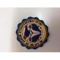 Buy cheap Wholesale embroidery patches for clothing designer clothing patch product