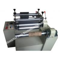 Buy cheap Ultrasonic Label Slitting Machine from wholesalers