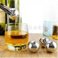 Buy cheap Stainless Steel Ice Cube Small Ball Shape from wholesalers