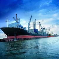 Buy cheap Malaysia Container Shipping from Guangzhou from wholesalers