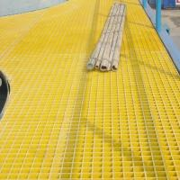 Buy cheap Vinyl Ester Resin Pultruded Grating from wholesalers