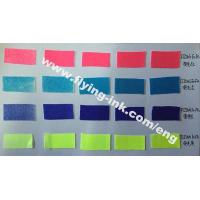 Buy cheap Fluorescence lithography sublimation inks for offset printing (FLYING FO-FA) product