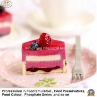 Buy cheap Food emulsifier series E472c-Citric Acid Esters of Mono-and Diglycerides (CITREM) from wholesalers