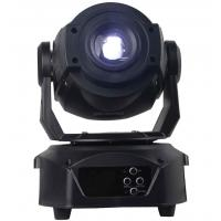 Buy cheap 75w led spot moving head from wholesalers