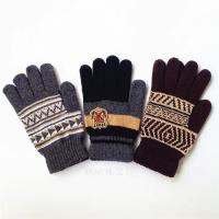 Buy cheap GLOVE2 product