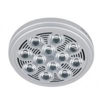 Buy cheap LED Grille Lamp RD-201-AR111 from wholesalers