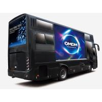 Buy cheap Multimedia LED Screen Bus from wholesalers