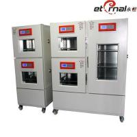 Buy cheap pharmaceutical stability test chamber from wholesalers