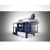 Buy cheap Automatic EPP Shape Molding Machine - TF - EP from wholesalers