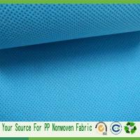 Buy cheap disposable protective gowns,bed sheet,package use Medical sms non woven fabric roll from wholesalers