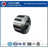 Buy cheap GI-Galvanized steel coil Steel Mill 22 gauge galvanized steel sheet and coils G550 HRB 85-90 from wholesalers