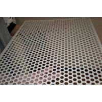 Buy cheap Perforated Metal Mesh product