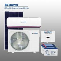 Buy cheap Free Standing Solar Air Conditioner from wholesalers