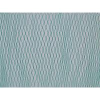 Buy cheap 20GSM Green Garden Mesh Vegetable Protection Anti Bird Netting from wholesalers