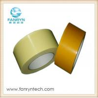 Buy cheap Double Sided Cloth Tape from wholesalers