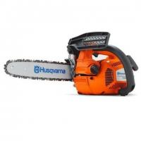Buy cheap Husqvarna Chain Saw from wholesalers