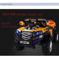 Buy cheap 2018 High quality best price hot sale toys beach car for chi from wholesalers