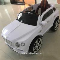 Buy cheap Children toys car kids electric car baby battery car HJ-5599 from wholesalers