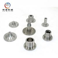 Buy cheap customized cnc Turning Parts components from wholesalers