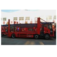 Buy cheap FAW 8 Cars Carry Wrecker Car Transport Truck for Sales from wholesalers