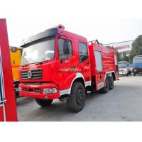 Buy cheap DFAC Dongfeng 30000 Liters Forest Fire fighting Vehicles For Sales from wholesalers