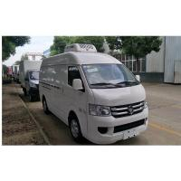 Buy cheap Foton 1 Ton Refrigerated Truck for Sales from wholesalers