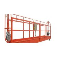 Buy cheap building cleaning cradle/ construction gondola/ electric suspended scaffolding from wholesalers