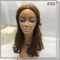 Buy cheap Cork Canvas Block Head PVC Mannequin head from wholesalers