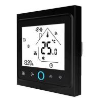 Buy cheap BAC-002 Two/Four Pipe Fan Coil Thermostat with WiFi from wholesalers