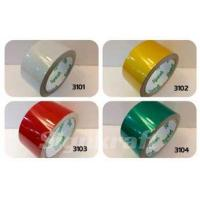 Buy cheap Commercial Grade Reflective Film from wholesalers