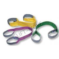 Buy cheap POLYESTER WEBBING SLINGS from wholesalers