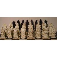 Buy cheap Character Chess Sets Chinese Chess Pieces (Small) from wholesalers