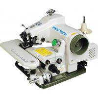 Buy cheap New-Tech GS-518 Portable Heavy-Duty Blindstitch Industrial Sewing Machine from wholesalers