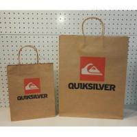 Buy cheap Brown Kraft Paper Twist Handle Shopping Bag from wholesalers