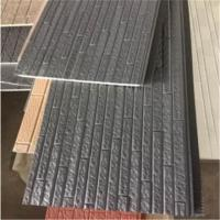 Buy cheap Aluminium pu insulated metal wall cladding from wholesalers